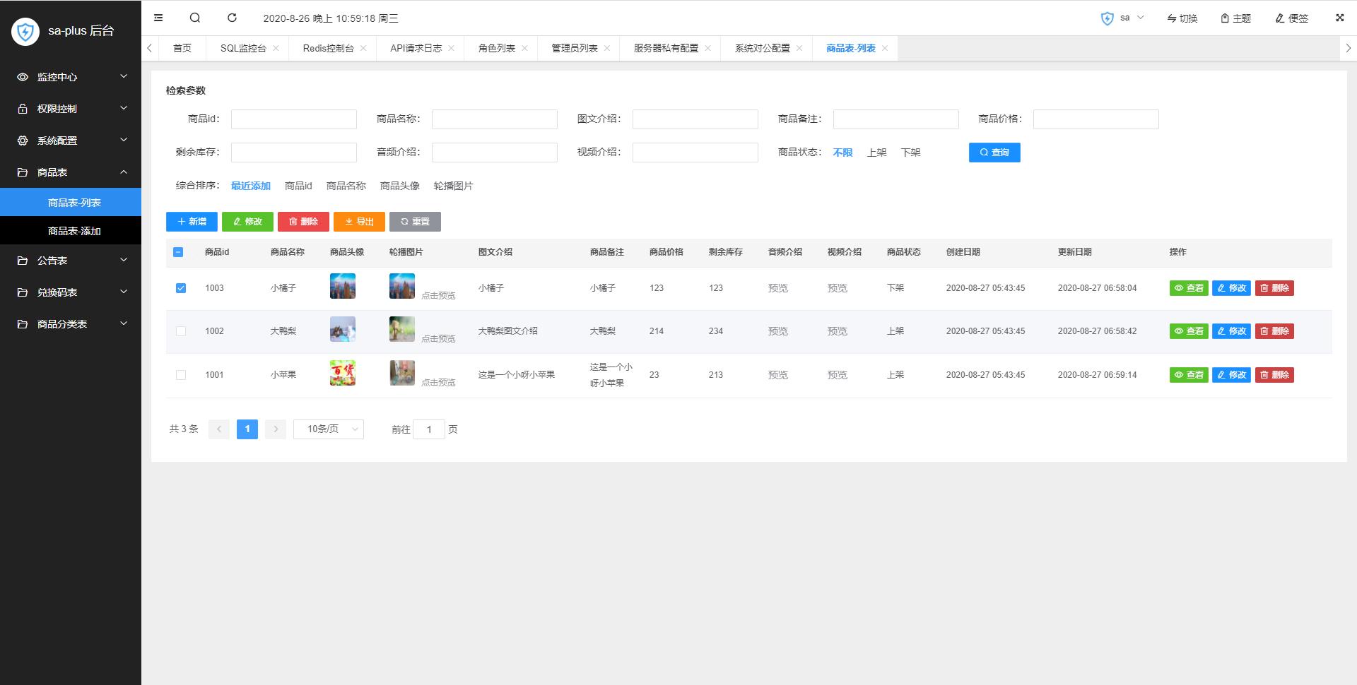 sa-plus v1.25.0 更新,基于 SpringBoot 的快速开发框架